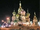 Saint Basil`s Cathedral